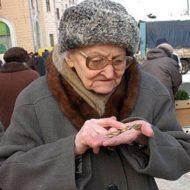 изменения пенсионной системы