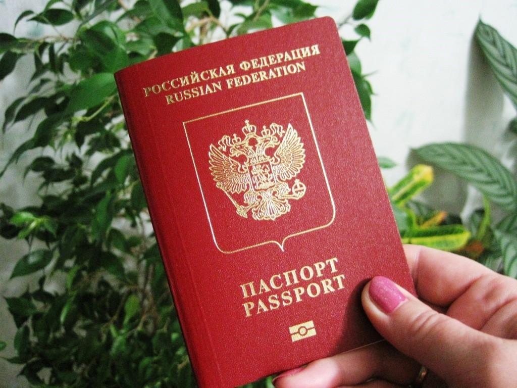 стоимость загранпаспорта в молдове
