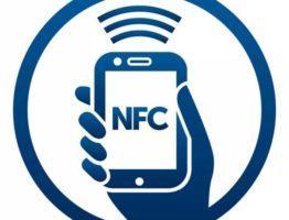 NFC - что это такое