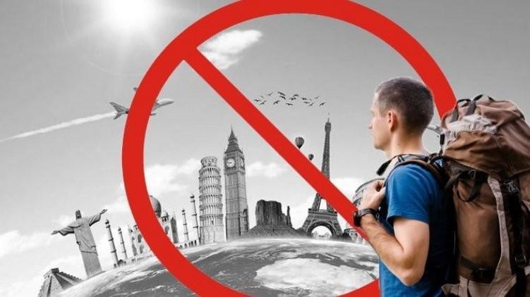 Как проверить запрет на выезд за границу - Все способы