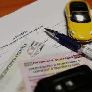 Договор купли продажи автомобиля 2019: Как составить, бланк