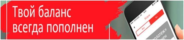 Рекламный лозунг