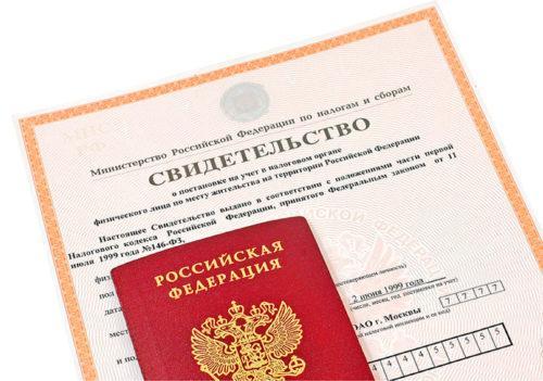Узнать ИНН по паспорту онлайн - Все способы
