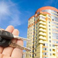 Ключи и дом