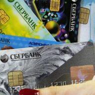 Кредитная карта Сбербанка на 50 дней: условия получения и использования