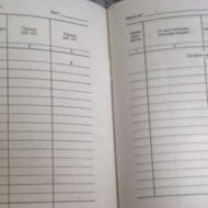 Как заполнять кассовую книгу: бланк и образец