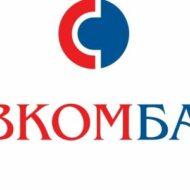 Совкомбанк: предложения по вкладам для физических лиц на 2019 год