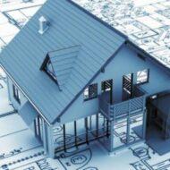 Налог на имущество физических лиц 2019: ставки и льготы