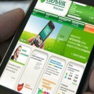 Как отключить автоплатеж от Сбербанка через телефон и другими способами