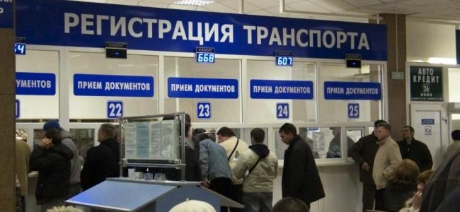 Перечень документов для постановки автомобиля на учет в 2019 году