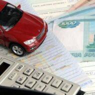 Как проверить по номеру автомобиля наличие штрафов ГИБДД в 2019 году