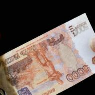 Возможна ли девальвация рубля в России в 2019 году