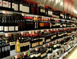 Лицензия на алкоголь 2019: виды, цены, процедура оформления