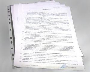 Как составить перечень к документу