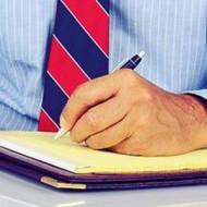 Как составить служебную записку о премировании?