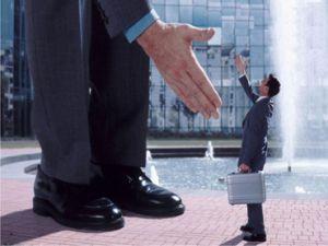 Господдержка малого бизнеса