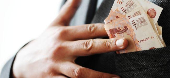 Налог с прибыли
