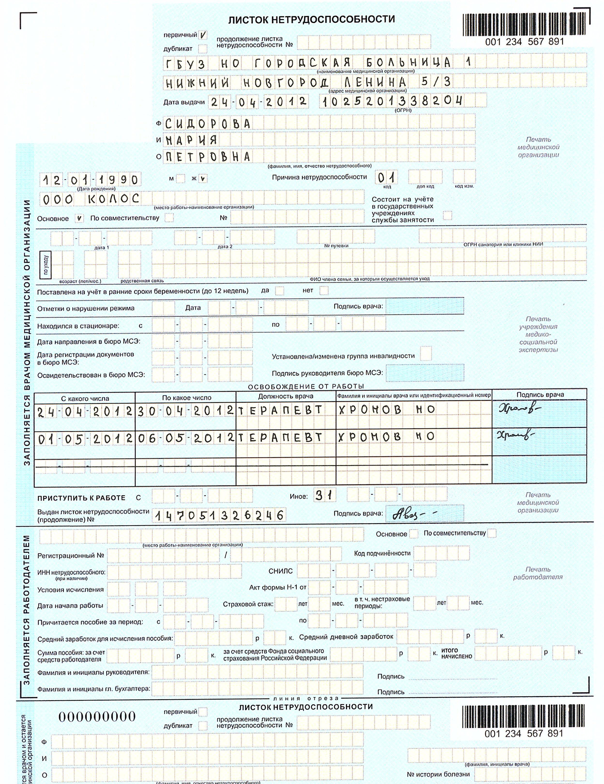 Суд по правам потребителя в автозаводском районе