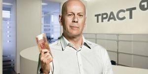 Вклады банк Траст