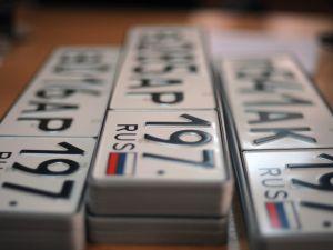 Регистрация автотранспорта