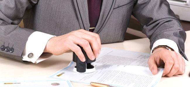 Изображение - Чтобы стать нотариусом что нужно notary