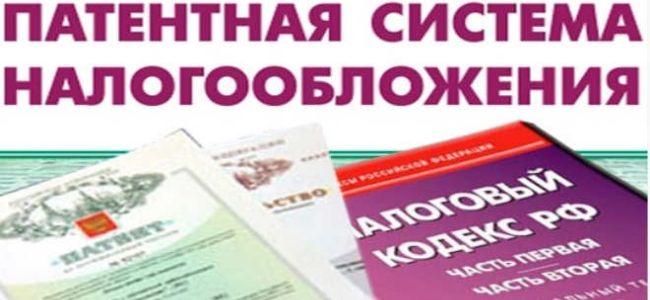 Какие документы надо чтобы встать на раширения жилплощади для многодетных