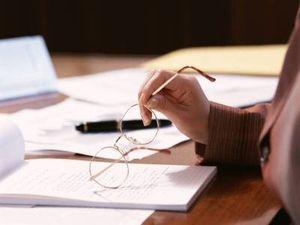 Допсоглашение о прекращении договора комиссии