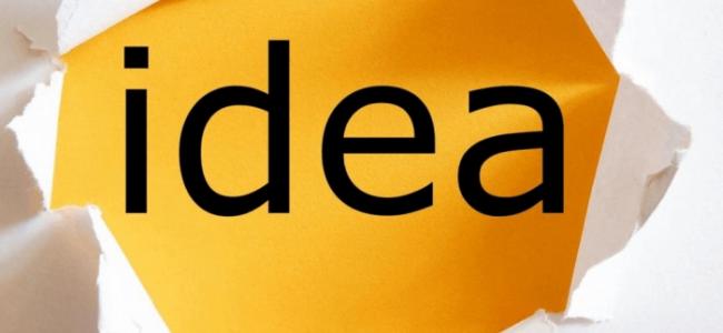 Идеи бизнеса
