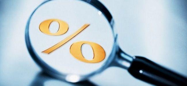 Изображение - Чем отличается ключевая ставка от ставки рефинансирования stavka