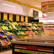 Магазин продовольственный