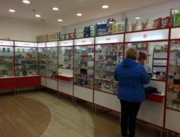 Открытие аптеки по франшизе