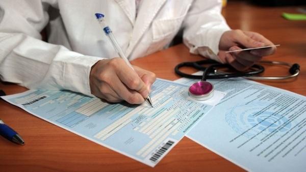 Как в семейной поликлиннике взять больничный лист если не болен