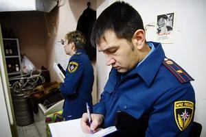 Инспектор по пожарной безопасности