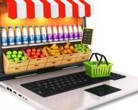Бизнес план интернет магазина