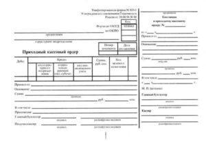 pravila-ucheta-denezhnyx-sredstv-na-predpriyatii-4