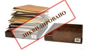 prichiny-uvolneniya-2
