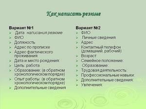 prichiny-uvolneniya-3