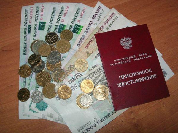 rajonnyj-koefficient-i-severnaya-nadbavka-5
