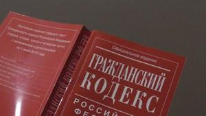 rastorzhenie-dogovora-v-odnostoronnem-poryadke-gk-rf-1