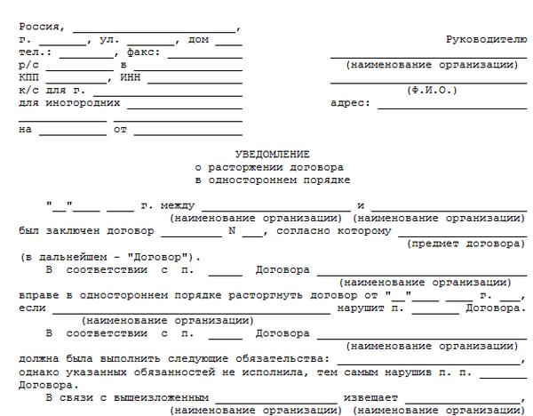 Документ о праве собственности на квартиру где получить