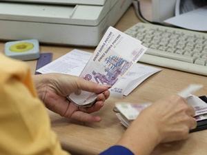 deponirovat-zarabotnuyu-platu-1