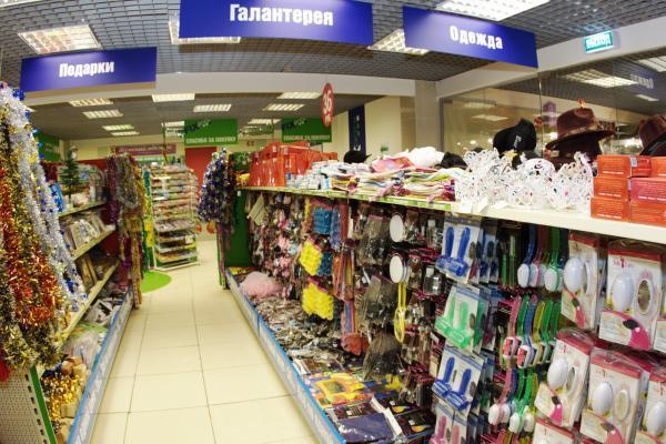 Товары в магазине Фикс Прайс