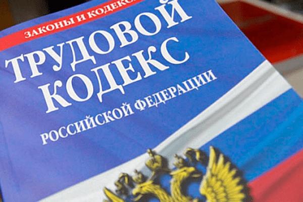 kem-mozhno-rabotat-v-14-let-2