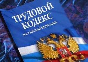 oplata-za-sverxurochnuyu-rabotu-tk-rf-2