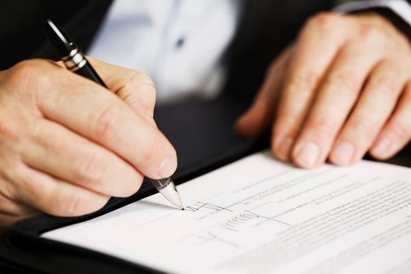 Подписание договора на открытие счета