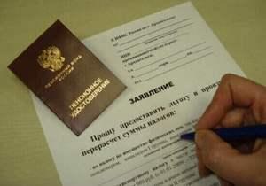 platyat-li-pensionery-nalog-na-imushhestvo-1