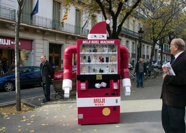 Рождественский вендинговый автомат