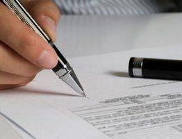 Подписание договора комиссии
