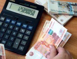 Перерасчет заработной платы