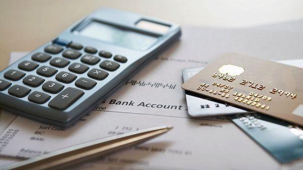 Расчет авансового платежа